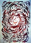 calligraphy-1787813__340